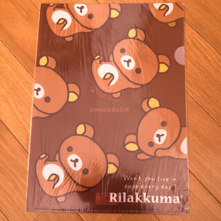 サンエックス(サンエックス)のA4 リラックマ ローソン 2012 クリアファイル18(新品・未開封・未使用)(クリアファイル)