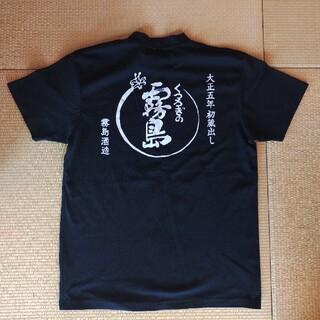 霧島酒造 Tシャツ Mサイズ 黒 黒霧島 霧島(焼酎)