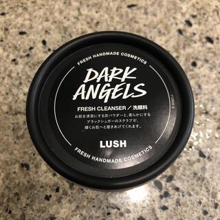 ラッシュ(LUSH)のLUSH ラッシュ ブラックダイヤ(洗顔料)
