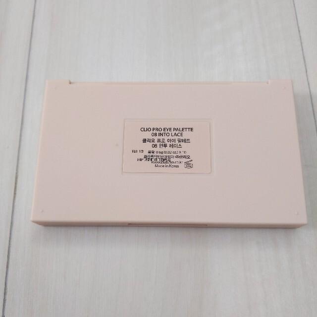 3ce(スリーシーイー)のクリオ プロアイパレット 08 イントゥーレース コスメ/美容のベースメイク/化粧品(アイシャドウ)の商品写真
