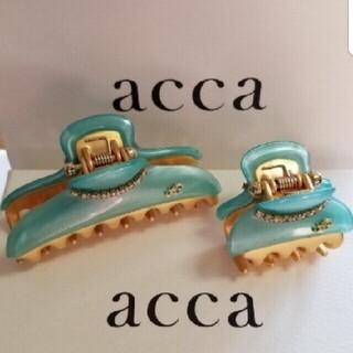 アッカ(acca)のララちゃんさま専用◆accaアッカ◆ニューコラーナ 中と小のセット 二点セット(バレッタ/ヘアクリップ)