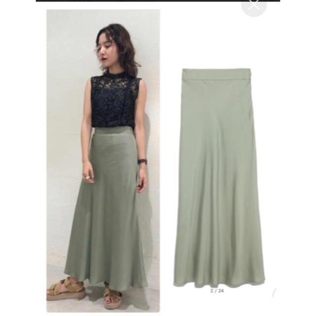 FRAY I.D(フレイアイディー)のフレイアイディーFRAYIDサテンナロースカートミント レディースのスカート(ロングスカート)の商品写真