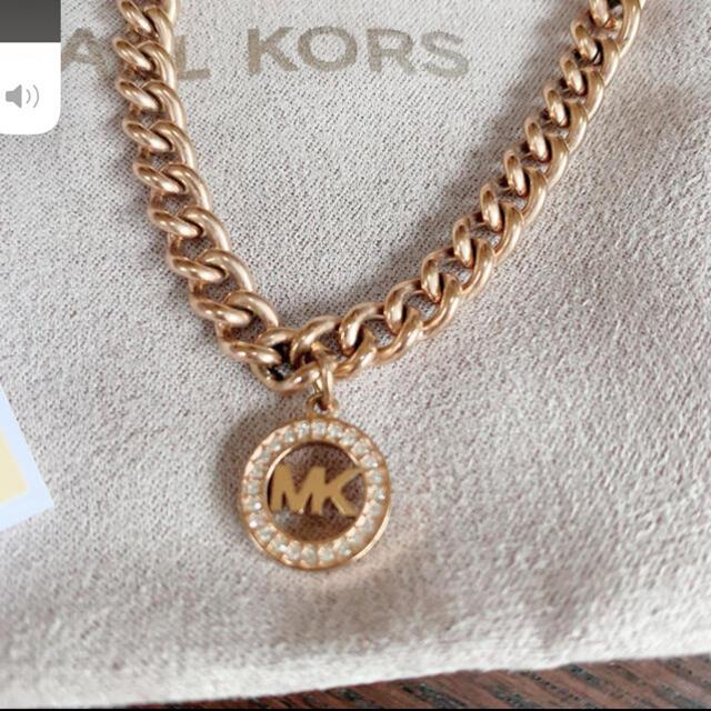 Michael Kors(マイケルコース)のMICHEAL KORS ブレスレット レディースのアクセサリー(ブレスレット/バングル)の商品写真