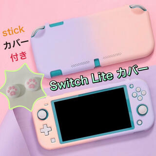 switch lite ケース  スイッチ ライト 保護 カバー 任天堂 ピンク