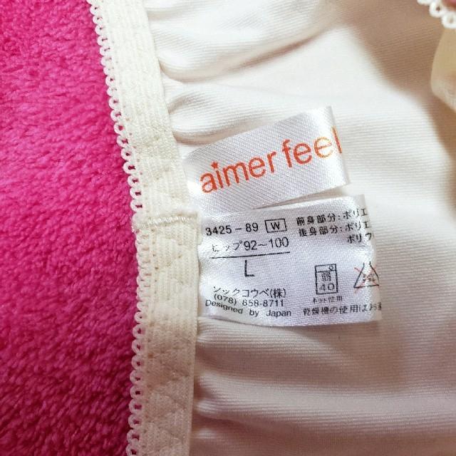 aimer feel(エメフィール)のエメフィール☆ショーツ レディースの下着/アンダーウェア(ショーツ)の商品写真