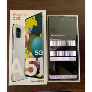 Galaxy - ギャラクシーA51 SIMフリー 5G