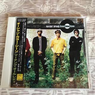マーチング・オールレディオーシャン・カラー・シーン国内版(ポップス/ロック(洋楽))