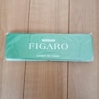 日産 - 日産 フィガロ ペンケース 非売品 NISSAN FIGARO FK10 レア