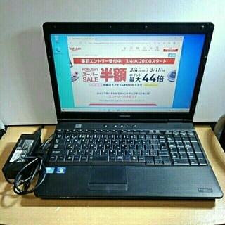 東芝 - SSD搭載ノートパソコン TOSHIBA dynabook satellite