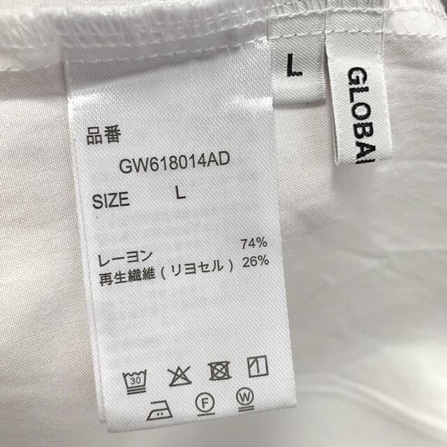 GLOBAL WORK(グローバルワーク)のグローバルワーク オープンカラーシャツ レディースのトップス(シャツ/ブラウス(長袖/七分))の商品写真