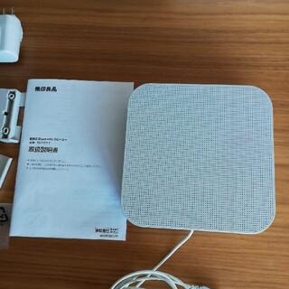 ムジルシリョウヒン(MUJI (無印良品))の無印良品 壁掛式 Bluetooth スピーカー(スピーカー)