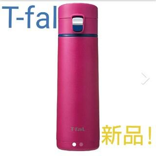 T-fal - ティファール(T-fal)☆マグボトル☆ステンレスマグボトル☆水筒