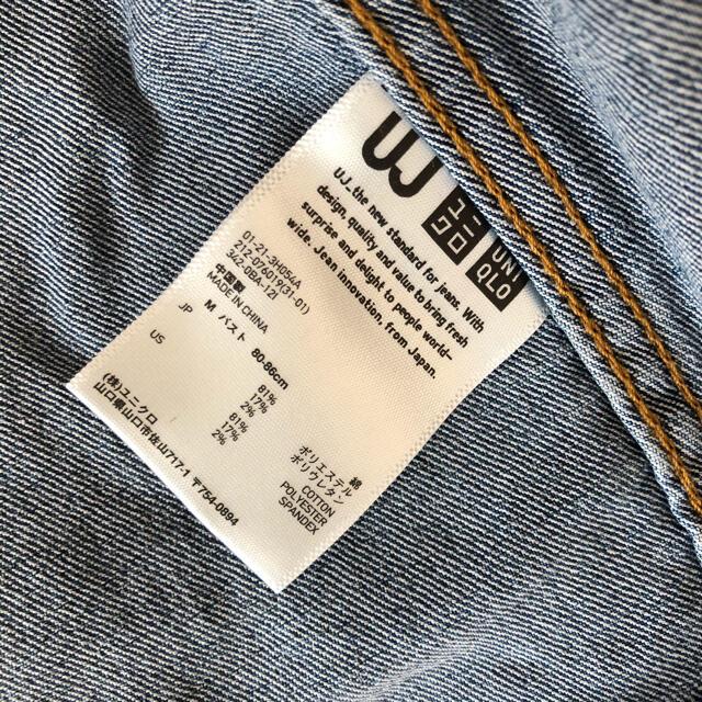UNIQLO(ユニクロ)のユニクロ デニムジャケット Gジャン デニム ジャケット UNIQLO レディースのジャケット/アウター(Gジャン/デニムジャケット)の商品写真