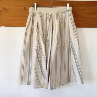 バックナンバー(BACK NUMBER)の膝丈バックギャザーストライプスカート(ひざ丈スカート)