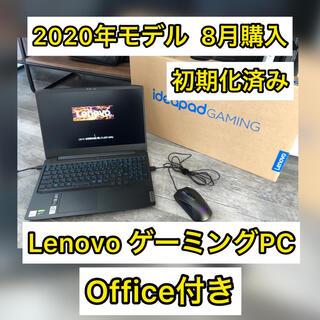 Lenovo - Lenovo ideapad GAMING 3 /ゲーミングパソコン