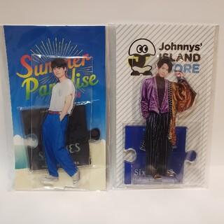 Johnny's - SixTONES 松村北斗 アクリルスタンド アクスタ サマパラ 第1弾