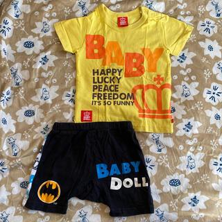 BABYDOLL - ベビードール BABY DOLL Tシャツ パンツ セット 80cm