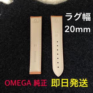 OMEGA - OMEGA オメガ カーフ レザー ストラップ 革ベルト 20mm ロレックス