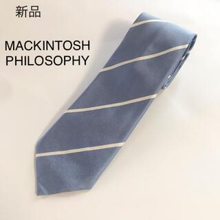 マッキントッシュフィロソフィー(MACKINTOSH PHILOSOPHY)の新品 マッキントッシュフィロソフィ レジメンタル柄ネクタイ(ネクタイ)