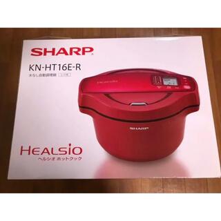 SHARP - シャープ ヘルシオ ホットクック