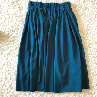 NATURAL BEAUTY BASIC - NATURAL BEAUTY BASIC  スカート(リバーシブル)