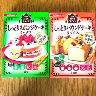 ニッシンセイフン(日清製粉)の日清 しっとりスポンジケーキ、パウンドケーキ(米/穀物)