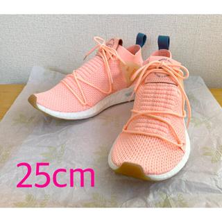 アディダス(adidas)のadidas originals  ランニングシューズ ARKYN(スニーカー)