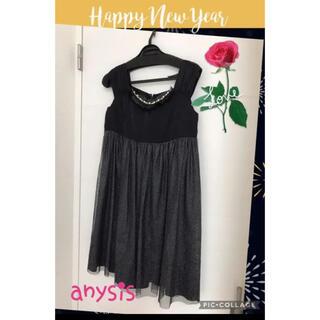 エニィスィス(anySiS)のほぼ新品❤️レディース anysis セレモニードレス ワンピース(ミディアムドレス)