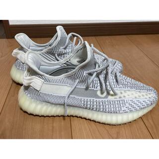 adidas - yeezy boost 350 v2 static non-rf 28.5