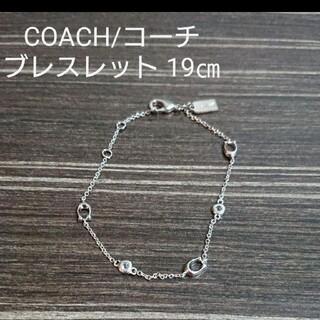 COACH - COACH/コーチ ブレスレット 19㎝