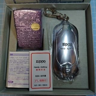 ジッポー(ZIPPO)の【新品】Zippo  ジッポー  EDWIN (パープル/1998年製)(タバコグッズ)