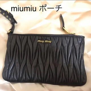 miumiu - 正規品 miumiu ポーチ クラッチバッグ