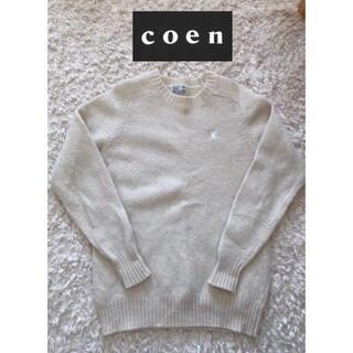 コーエン(coen)のcoen ニット(ニット/セーター)
