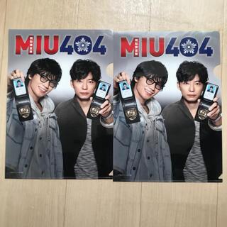MIU404 クリアファイル ファミマ 2枚セット(クリアファイル)
