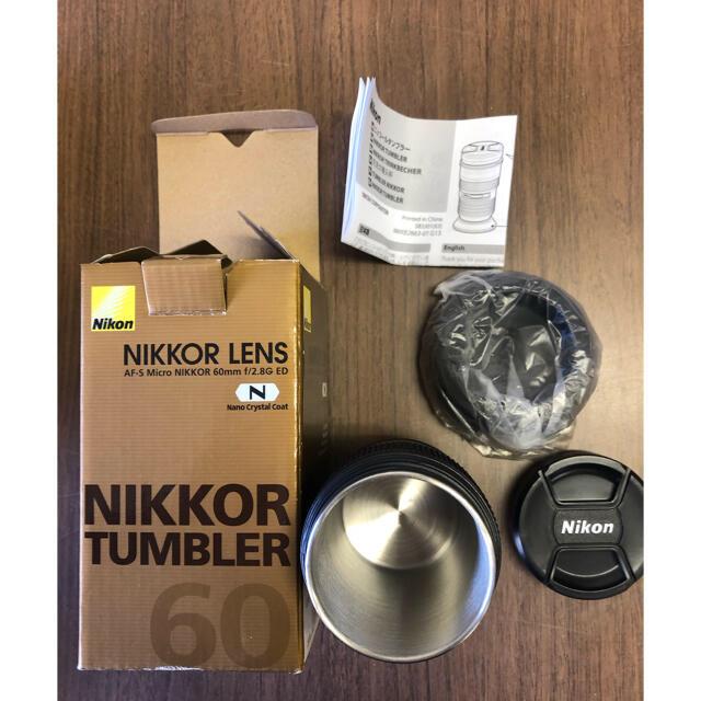 NIKKO(ニッコー)のニッコールタンブラー60スタンド付き230ml インテリア/住まい/日用品のキッチン/食器(タンブラー)の商品写真