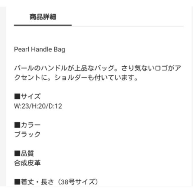 M'S GRACY(エムズグレイシー)の🎀最終値下げ🎀エムズグレイシー🎀パールハンドルバック★カタログ掲載🎀 レディースのバッグ(ハンドバッグ)の商品写真