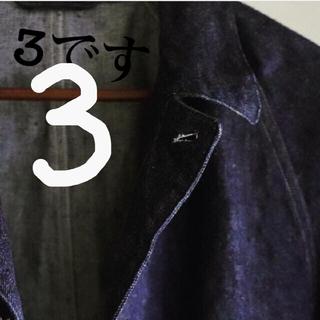 コモリ(COMOLI)の当日発送 コモリ デニムワークジャケット サイズ3(Gジャン/デニムジャケット)