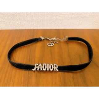 Dior - 値下げ中】DIORディオール チョーカー J'ADIOR