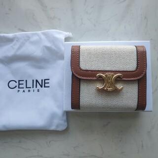 celine - 名刺入れ/定期入れ celine