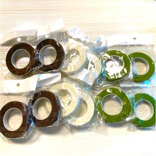 フローラルテープ 新品 3colors(その他)