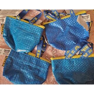 IKEA - 最安値♪ブルーバッグ新品♪IKEA クノーリグ可愛いミニバッグ4個キーホルダー付