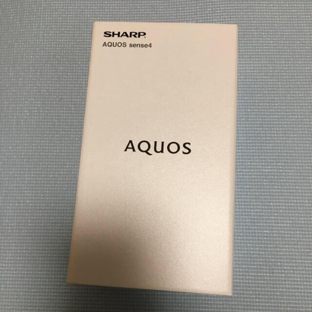AQUOS(アクオス)のAQUOS sense4 SH-M15  スマホ/家電/カメラのスマートフォン/携帯電話(スマートフォン本体)の商品写真