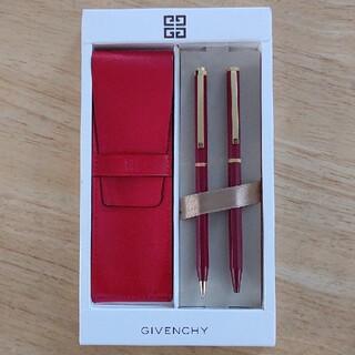 ジバンシィ(GIVENCHY)の新品・GIVENCHY・ボールペン、シャーペン、ペンケース(ペン/マーカー)