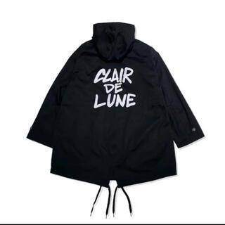 三代目 J Soul Brothers - 新品未使用 CLAIR DE LUNE Mods coat