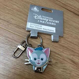 ディズニー(Disney)の新品未使用✨ジェラトーニ 爪切り キーチェーン 上海ディズニー (爪切り)