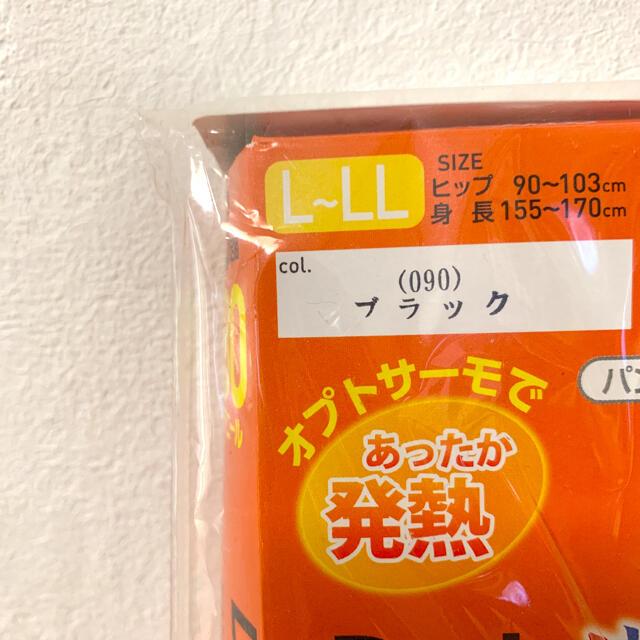 fukuske(フクスケ)のフクスケ 発熱タイツ L〜LL ブラック 1足 レディースのレッグウェア(タイツ/ストッキング)の商品写真