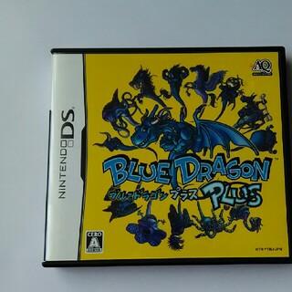 ニンテンドーDS ブルードラゴンのゲームです Nintendo DS(携帯用ゲームソフト)