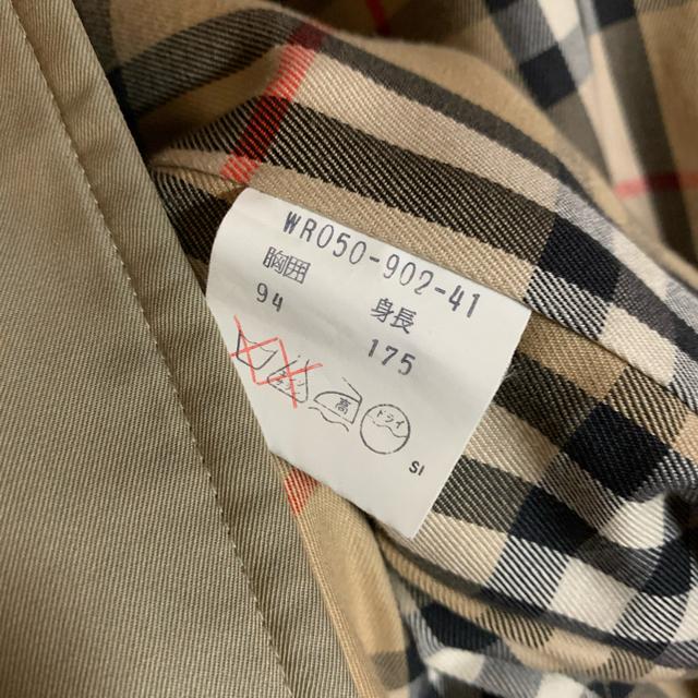 BURBERRY(バーバリー)の90's バーバリー burberry ステンカラーコート メンズのジャケット/アウター(ステンカラーコート)の商品写真