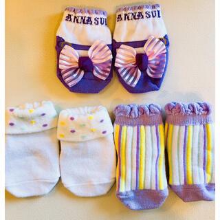 アナスイミニ(ANNA SUI mini)のANNA SUI mini ベビーソックス 3足組(靴下/タイツ)