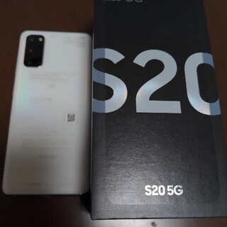 Galaxy - Galaxy s205G 本体ホワイト